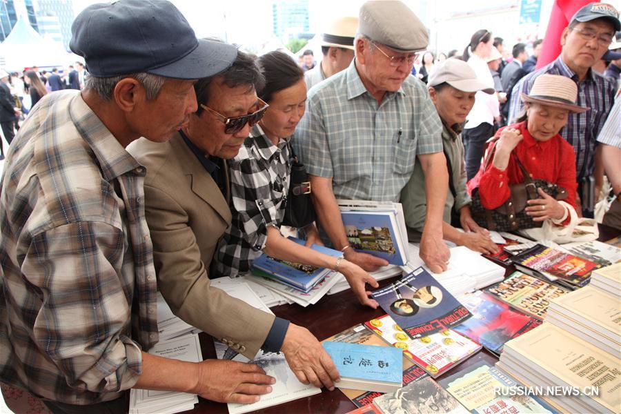 Книги и лакомства из Китая покорили жителей Улан-Батора
