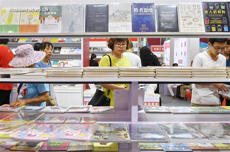 (文化)(5)第27届全国图书交易博览会开幕