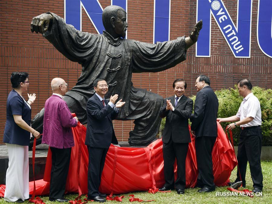 "Пекинский университет передал в дар тайваньскому вузу скульптуру ""Тайцзицюань"""