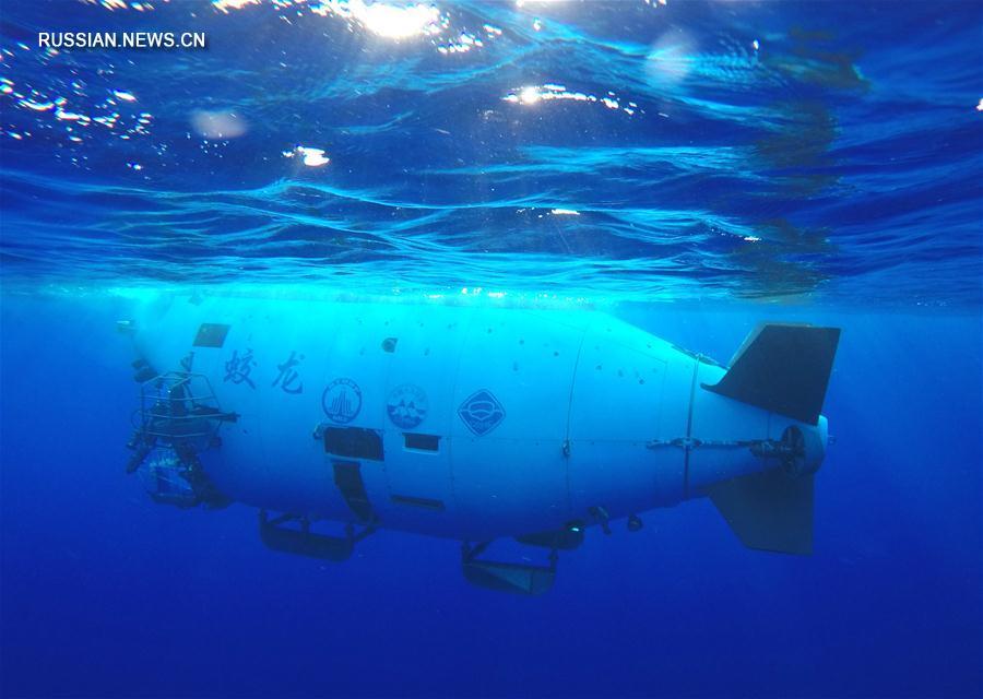 """(在世界最深处下潜·图文互动)(6)""""蛟龙""""号进行今年马里亚纳海沟最后一潜"""