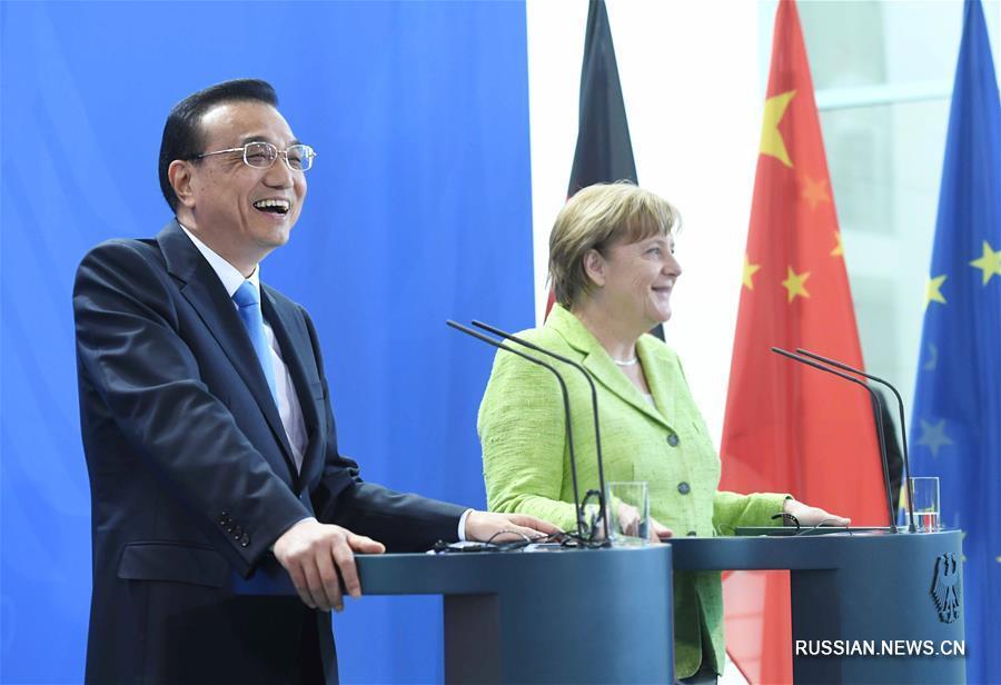 (时政)李克强与德国总理默克尔共同会见记者