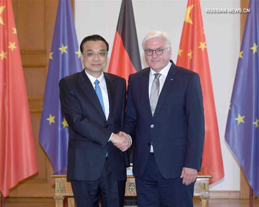 (时政)李克强会见德国总统施泰因迈尔