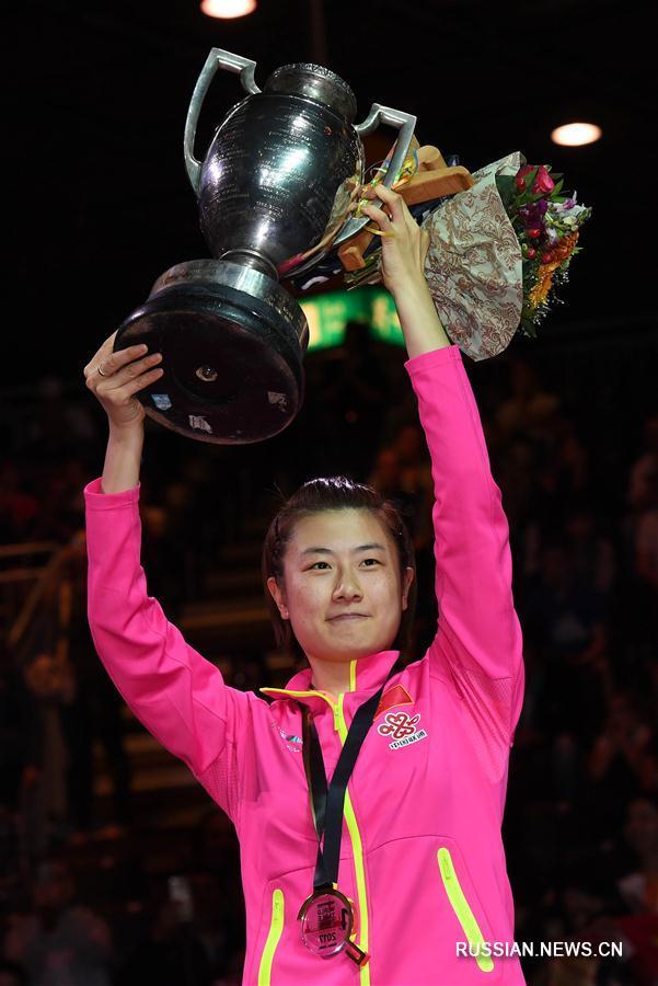 Настольный теннис -- ЧМ-2017: церемония награждения победителей в женском одиночном разряде