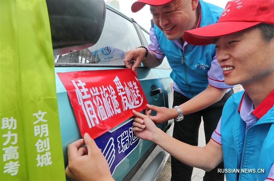 В Китае 9,4 млн абитуриентов будут сдавать государственные вступительные экзамены  в вузы
