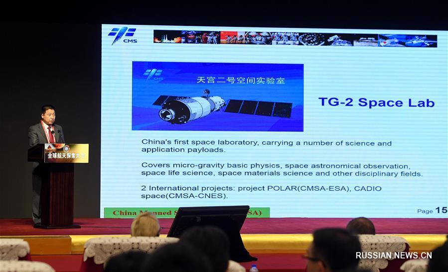 (科技)(8)2017年全球航天探索大会在北京举行