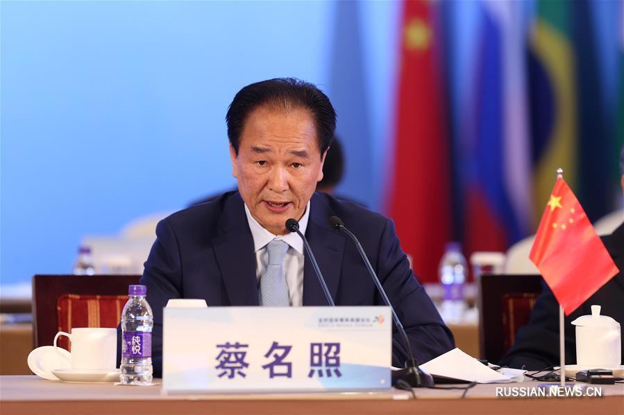 (新华网)(1)金砖国家媒体高端论坛在京开幕