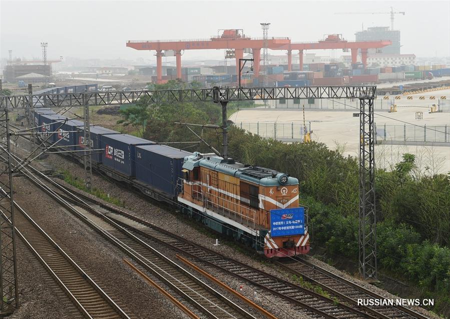 Свыше 4000 грузовых контейнерных составов было отправлено по маршруту Китай - Европа  после его запуска летом 2013 года