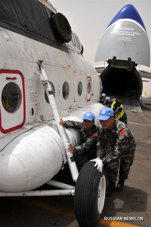 Первое вертолетное звено китайских миротворцев прибыло в Судан