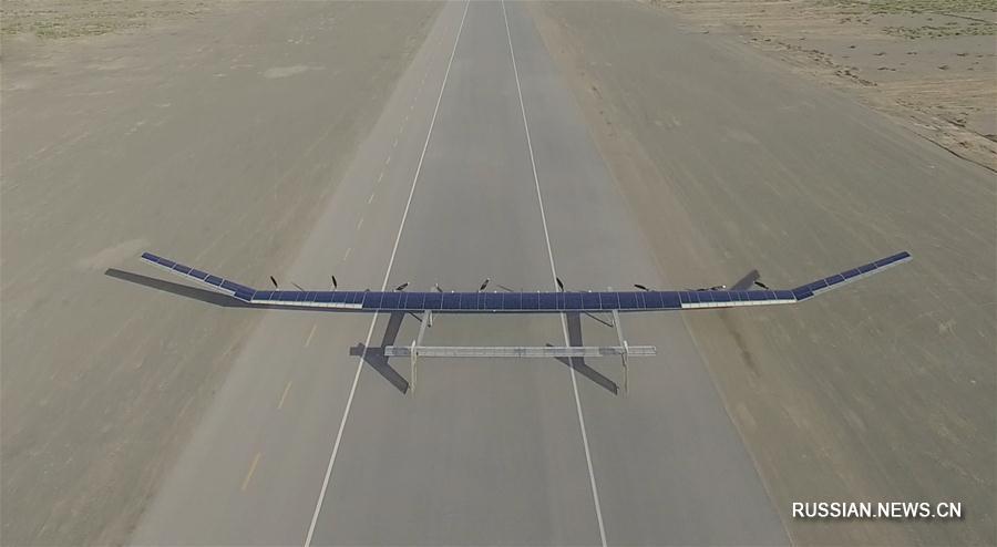 Китайский беспилотник на солнечных батареях совершил успешный тестовый полет в ближнем космосе