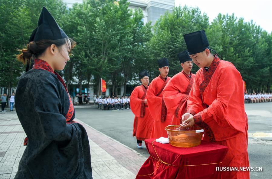 Коллективная церемония вступления во взрослую жизнь в Харбине