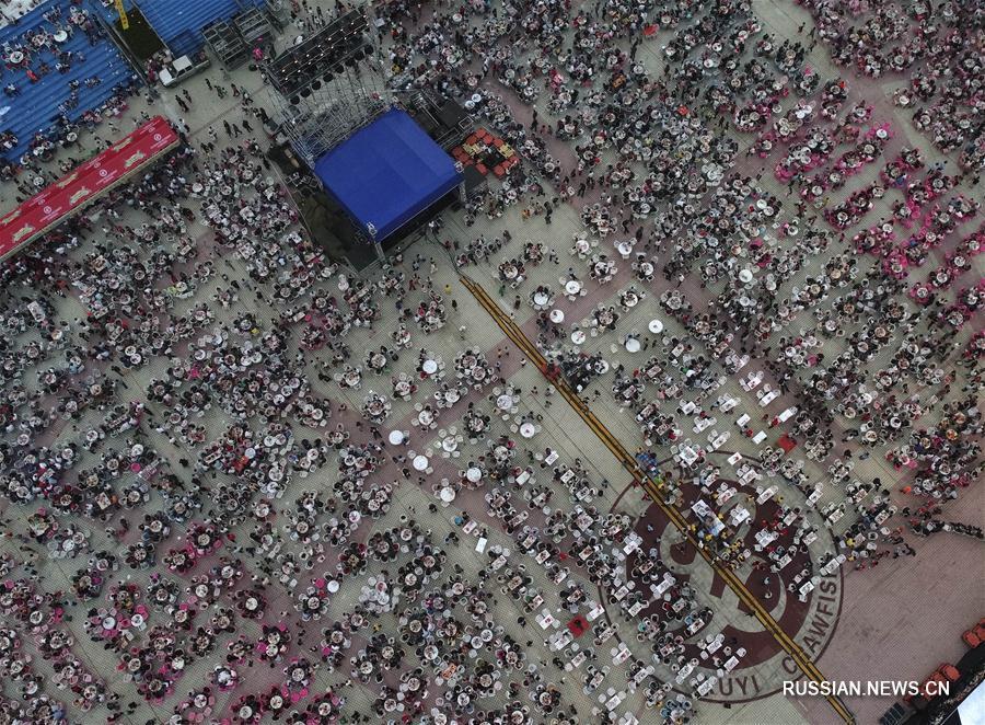 Раковый банкет в уезде Сюйи собрал более 30 тыс человек