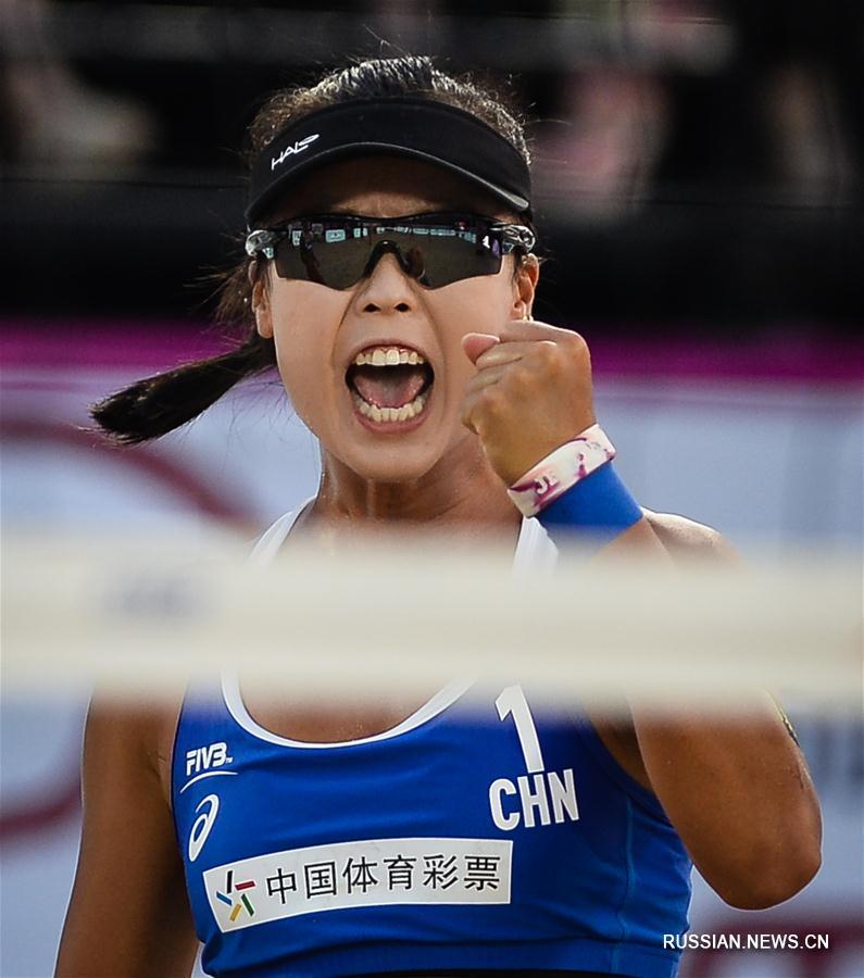 Пляжный волейбол -- Турнир Tangshan Open -- 2017: китаянки Вэнь Шухуэй/Ся Синьи заняли второе место