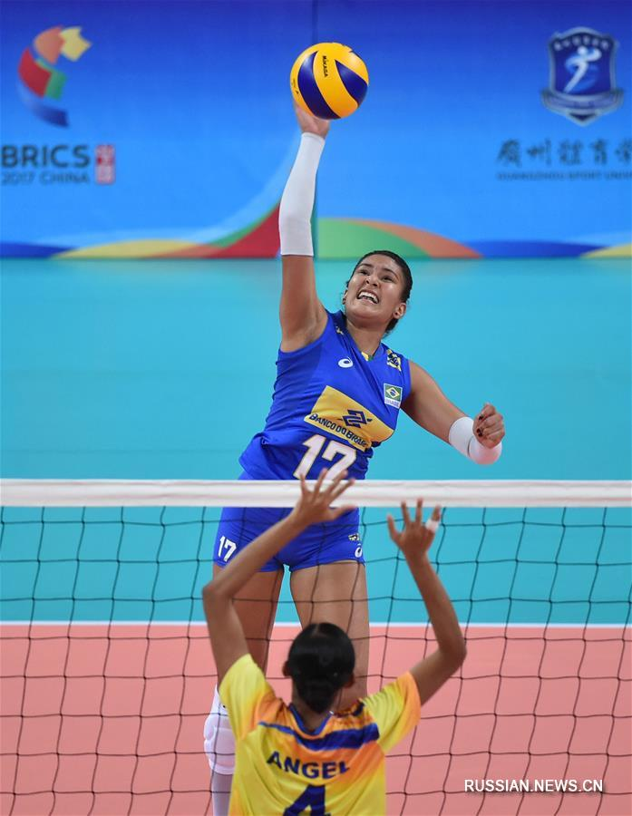В матче волейбольного турнира на Спортивных играх БРИКС женская сборная Бразилии  обыграла соперниц из Индии со счетом 3:0