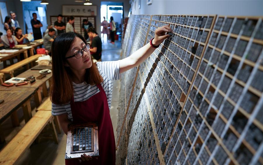 Старинные печатные технологии в Циндао