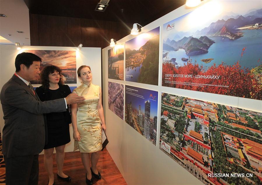 В Минске представили туристический потенциал Пекина