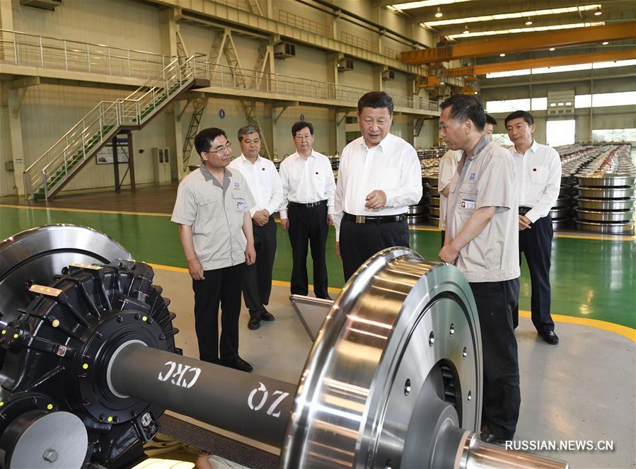 Си Цзиньпин проинспектировал предприятия в провинции Шаньси