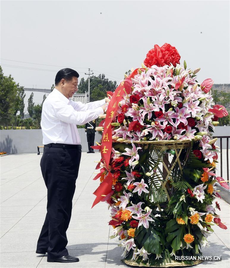Си Цзиньпин посетил с инспекцией провинцию Шаньси