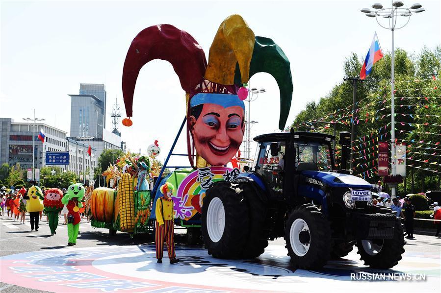 Праздничным шествием в Хэйхэ открылся китайско-российский культурный фестиваль