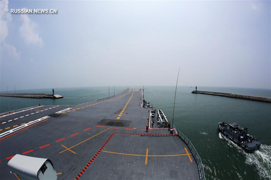 (图文互动)(2)海军航母编队启航执行跨区机动训练任务
