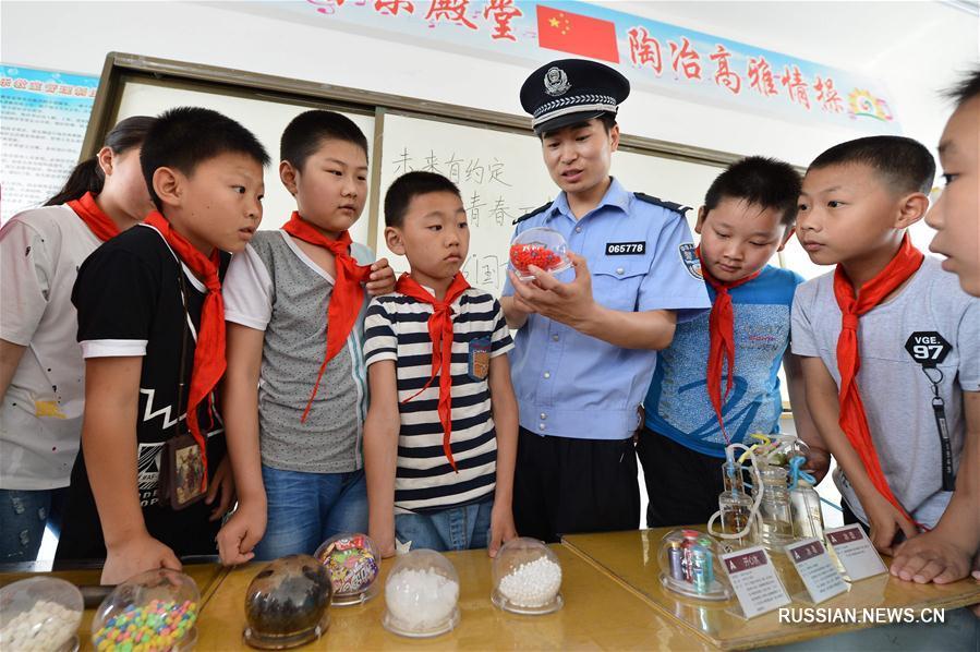 В Китае отмечают 30-й Международный день борьбы с наркотиками