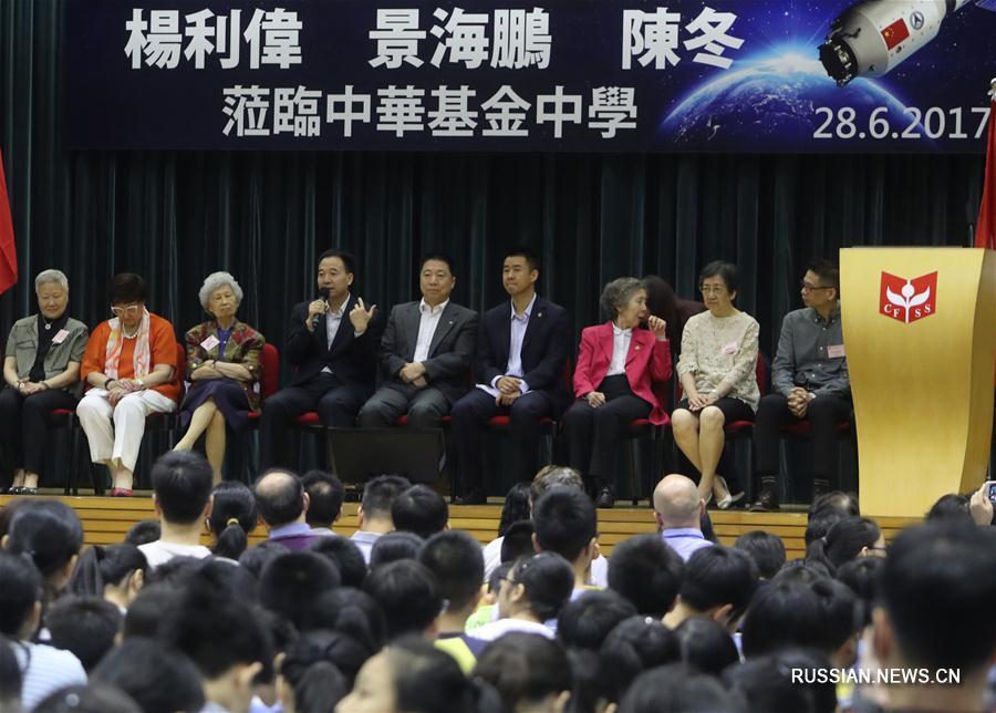 Сянганских учителей и школьников ознакомили с китайскими достижениями в космической  области