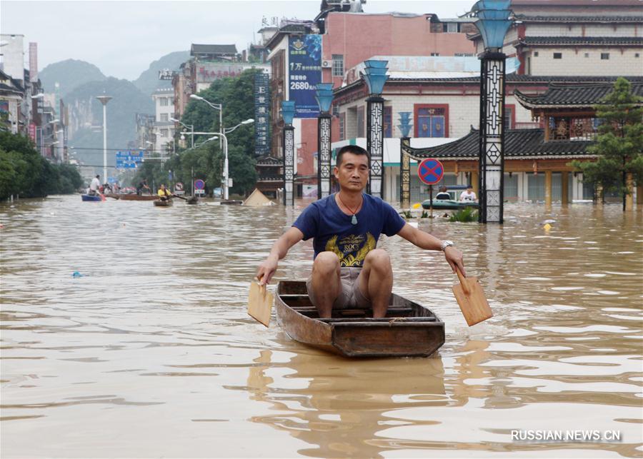 Наводнение в уезде Жуншуй