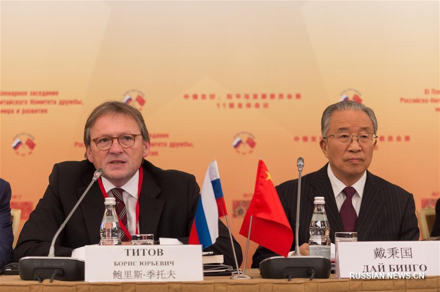 В Москве прошло 11-е пленарное заседание Китайско-российского комитета дружбы, мира и развития