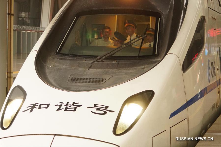 Открыто скоростное железнодорожное сообщение между Пекином и новым районом Сюнъань