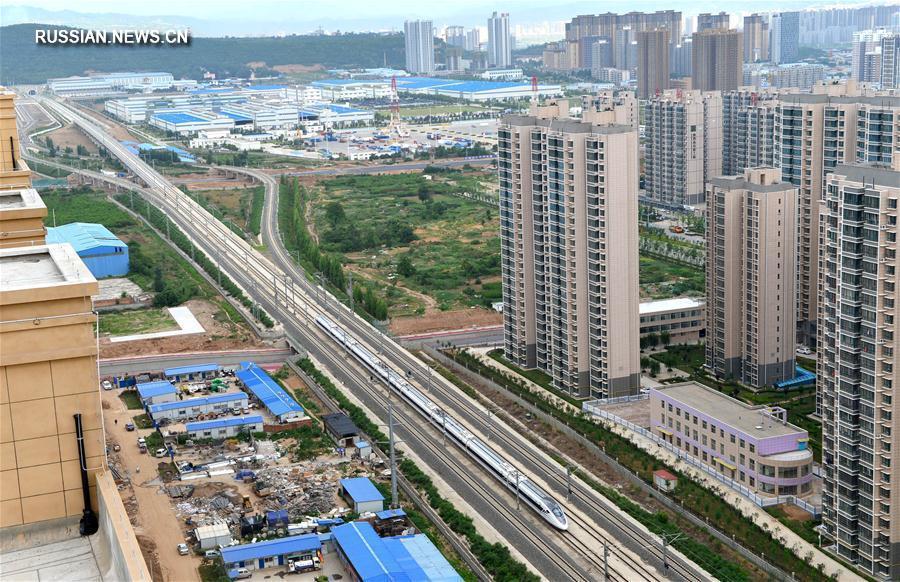 Открыто движение по ВСМ Баоцзи - Ланьчжоу