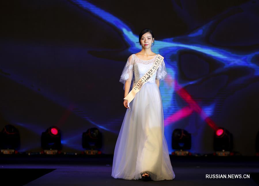 В провинции Цзянсу стартовал отборочный тур международного конкурса моделей International Super Model Contest -- 2017