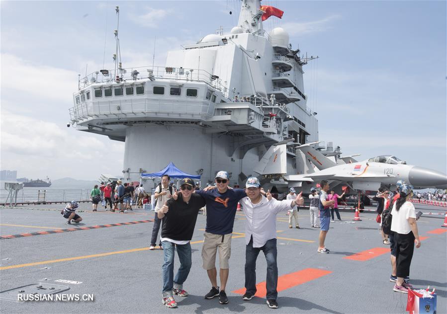 Жители и гости Сянгана смогли посетить первый китайский авианосец