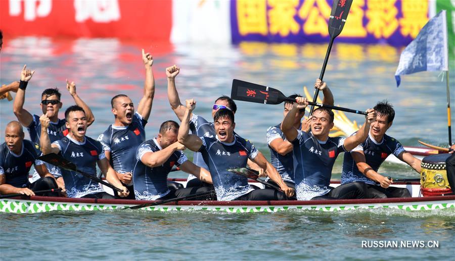 Завершились гонки на драконьих лодках в рамках 13-й Всекитайской спартакиады