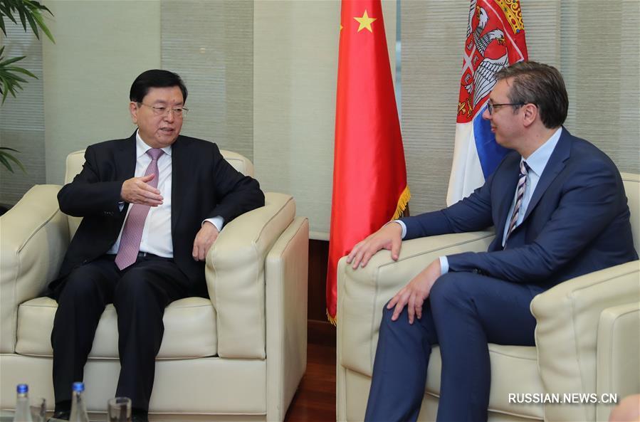 Чжан Дэцзян посетил Сербию с официальным дружественным визитом