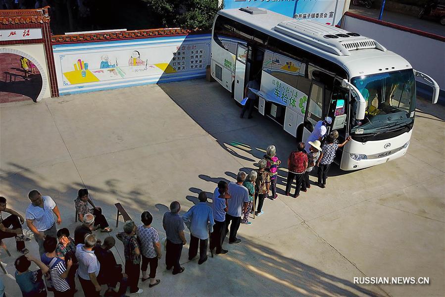 Передвижной пункт бесплатного медосмотра прибыл в горную деревушку провинции Хэнань