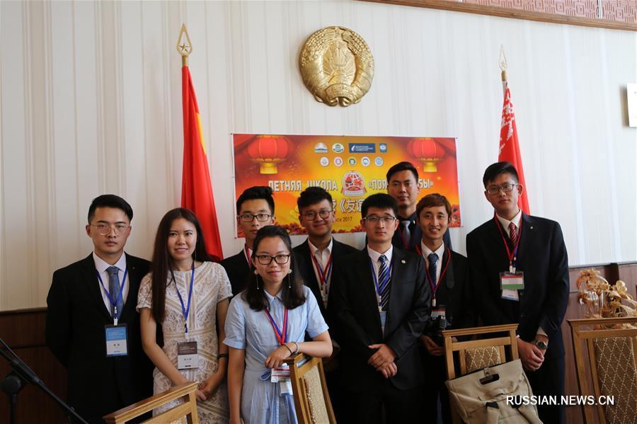"""В Минске открылась летняя школа для граждан Китая """"Пояс дружбы"""""""