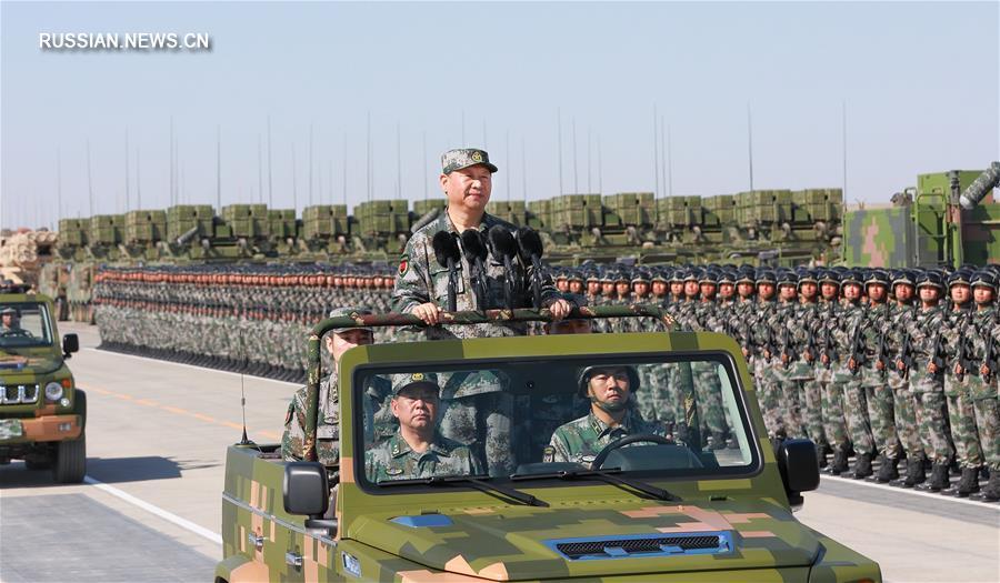 Си Цзиньпин призвал к созданию сильной армии для победы над любым захватчиком и обеспечения глобального мира