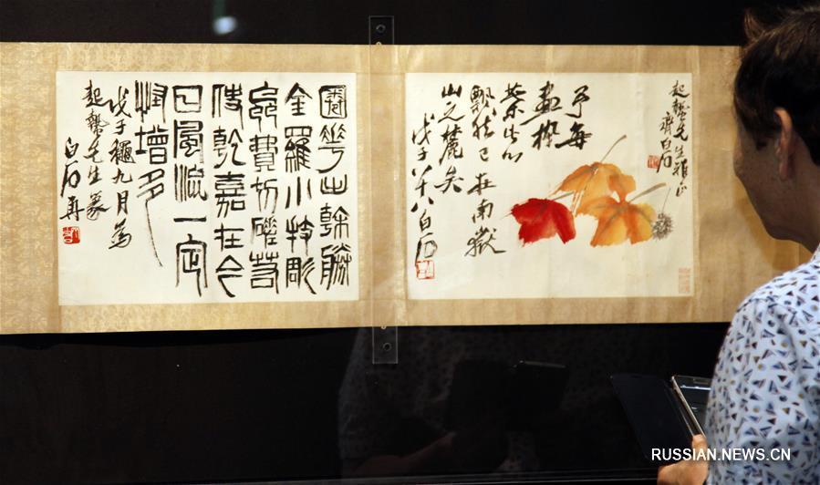 В РК открылась первая выставка произведений Ци Байши