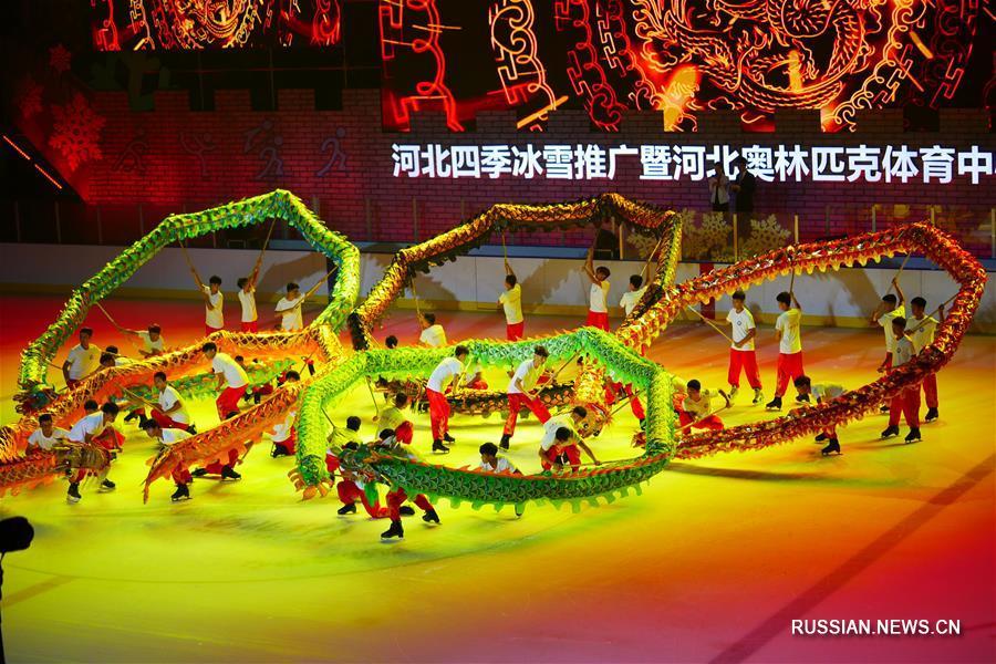 Промоакция зимнего спорта в Шицзячжуане