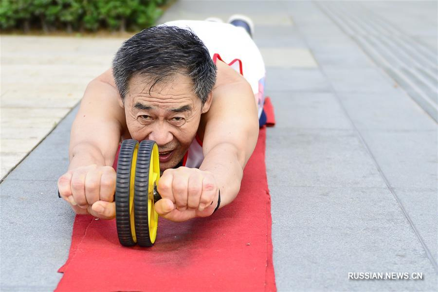 День фитнеса в Китае -- день спортивного мастерства и здоровья