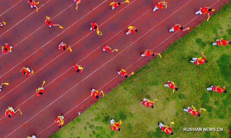 В Китае отмечают День фитнеса