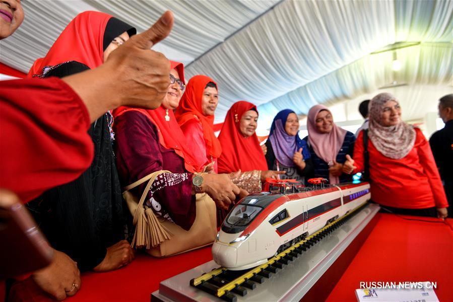 В Малайзии официально запущено строительство китайско-малайзийского железнодорожного проекта