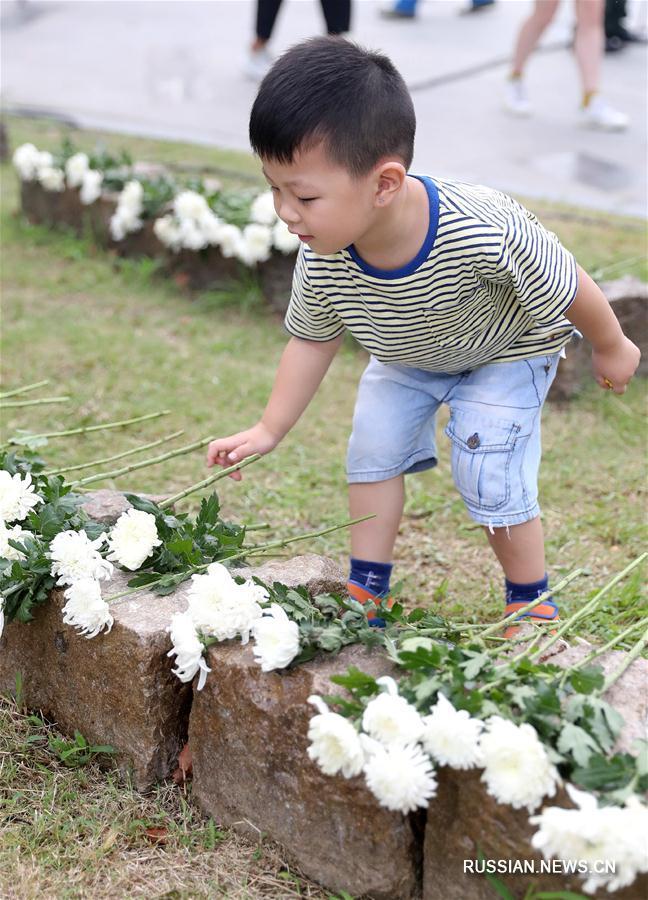 В Шанхае прошли памятные мероприятия, посвященные 80-летию начала Битвы при Шанхае  и реке Сучжоухэ времен Второй мировой войны