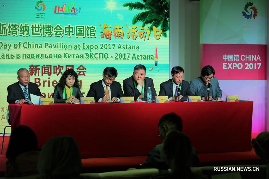 Провинция Хайнань заинтересована во всестороннем сотрудничестве с Казахстаном