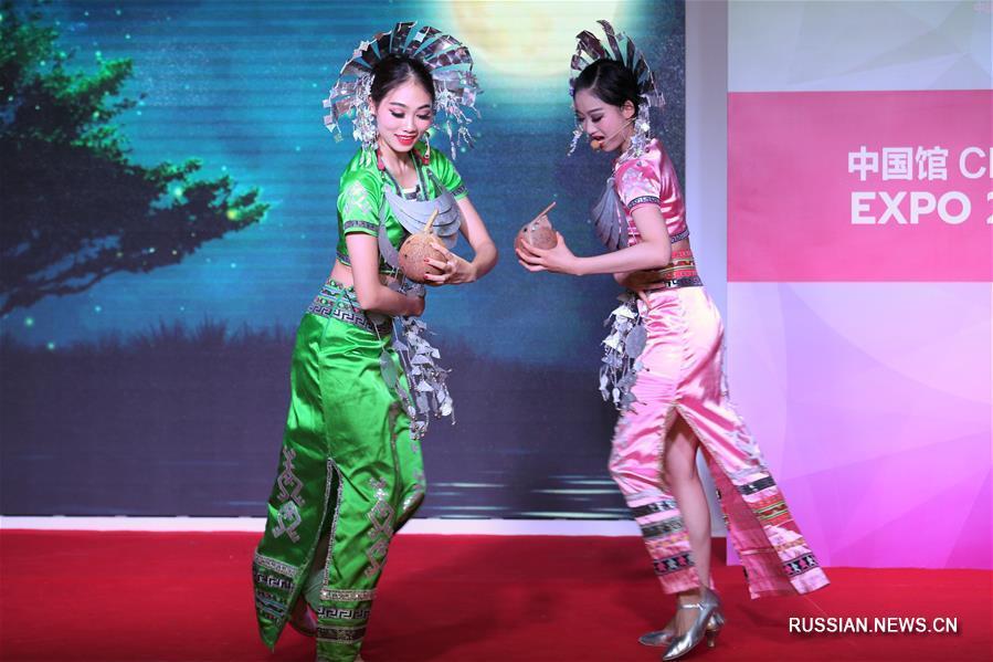 На ЭКСПО-2017 в Астане прошел День провинции Хайнань
