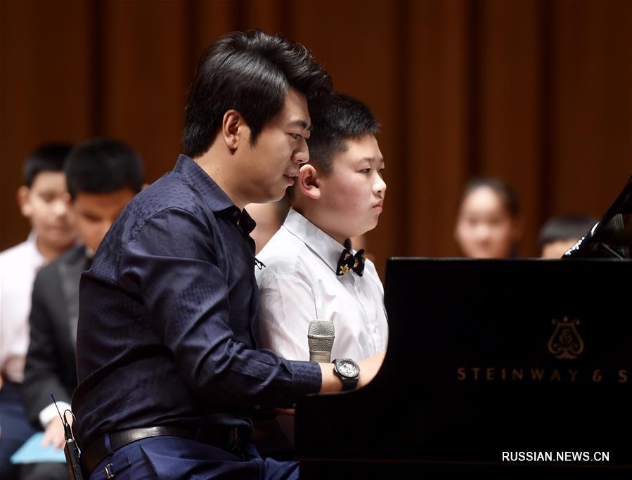Пианист Лан Лан провел мастер-класс в пекинском БНТ