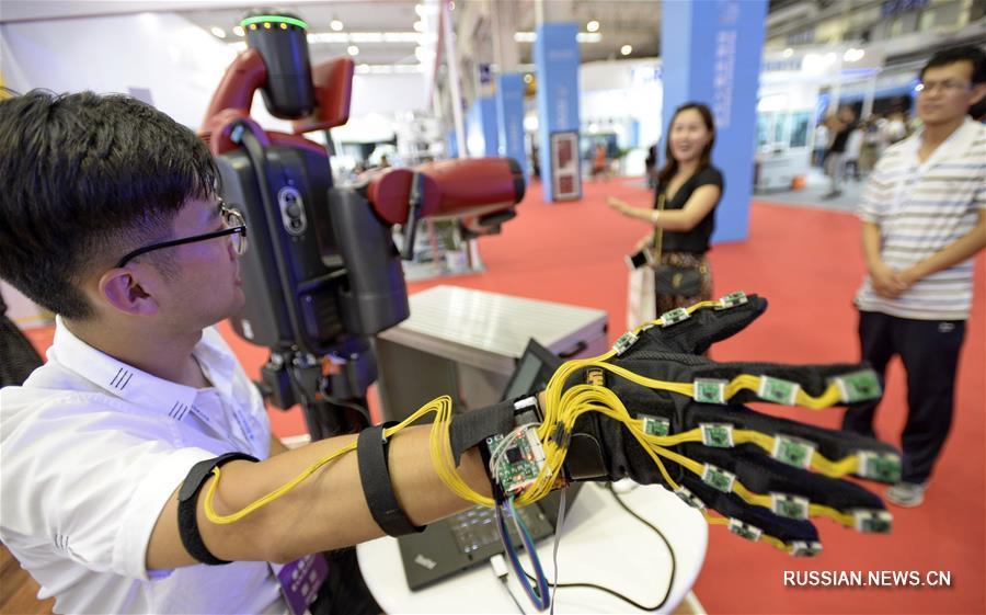 В Пекине открывается международная конференция робототехники