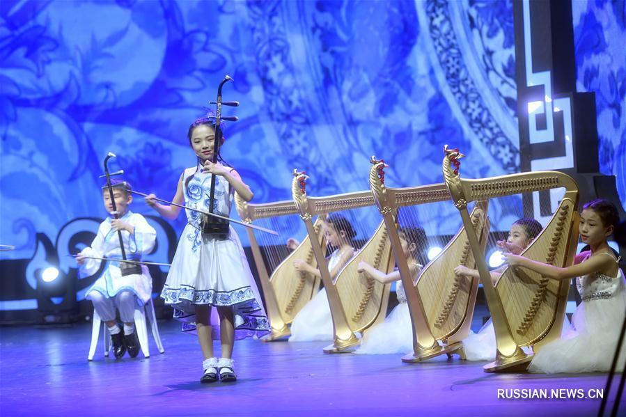 В Пекине открылся концерт художественных выступлений подрастающего поколения ШОС