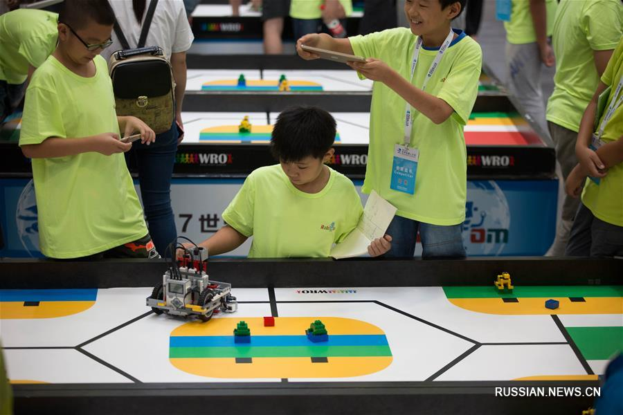 В Пекине стартовала Всемирная конференция робототехники -- 2017