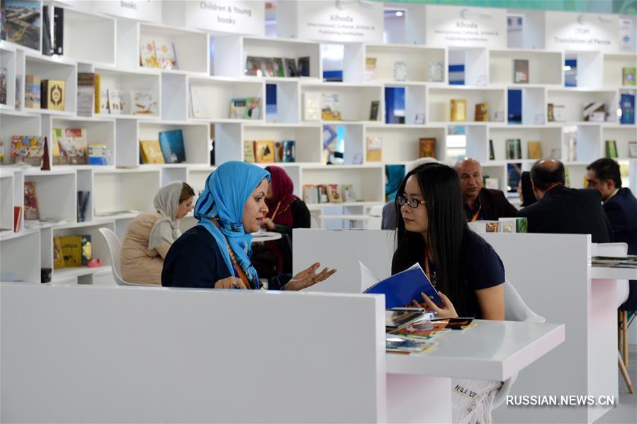 (文化)(2)第二十四届北京国际图书博览会开幕