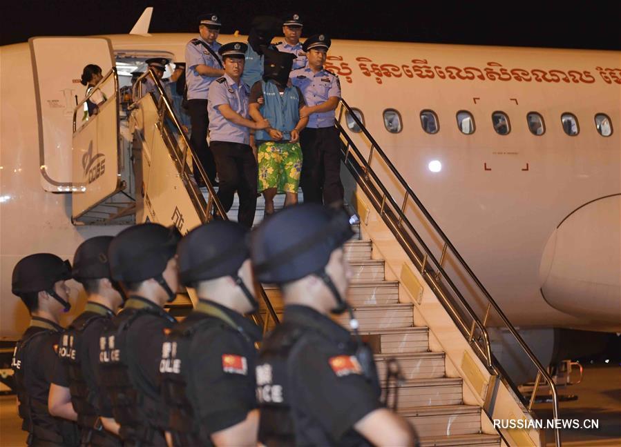 122 подозреваемых в мошенничестве экстрадированы в Китай из Камбоджи